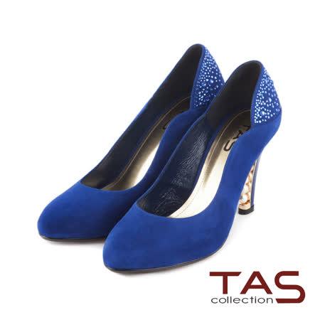 TAS 側曲線水鑽拼接後跟珍珠高跟鞋-靚寶藍