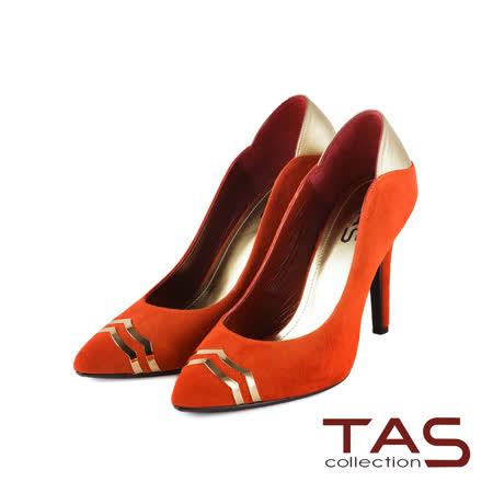 TAS 時尚前衛感金屬裝飾麂皮尖頭高跟鞋-質感橘