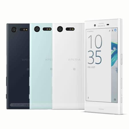 Sony Xperia X Compact F5321 4.6吋輕旗艦(3G/32G) ★送軟背殼+桃園 遠東 百貨 電話9H玻璃保護貼