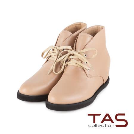 TAS 素面百搭綁帶內增高全真皮短靴-淺卡其
