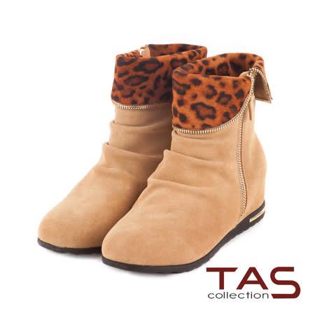TAS 太妃Q系列 抓皺風豹紋反折造型內增高短靴-奶茶杏