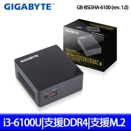 GIGABYTE技嘉 BRIX GB-BSi3HA-6100 迷你準系統電腦(僅CPU+機殼)