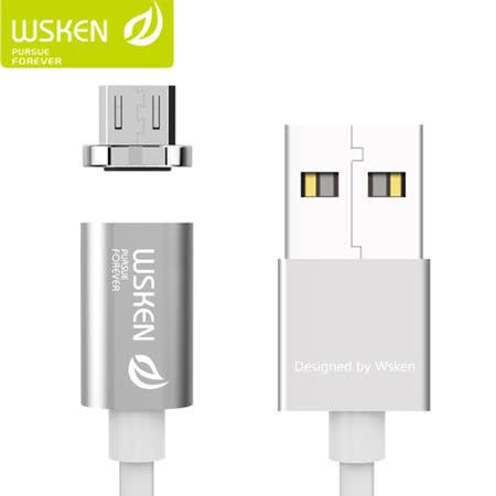WSKEN Mini1 迷你型接頭設計 磁吸充電線 Micro USB 磁吸線 磁力充電線 具傳輸功能