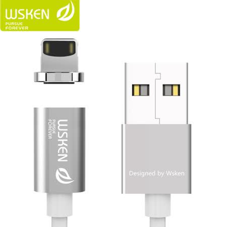 WSKEN Mini1 APPLE Lightning 迷你型接頭設計 磁吸充電線 單線+贈蘋果接頭 磁力充電線 具傳輸功能