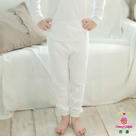 【Anny pepe】男童基本款白色長褲 ❤100%美國精梳棉❤入冬必備