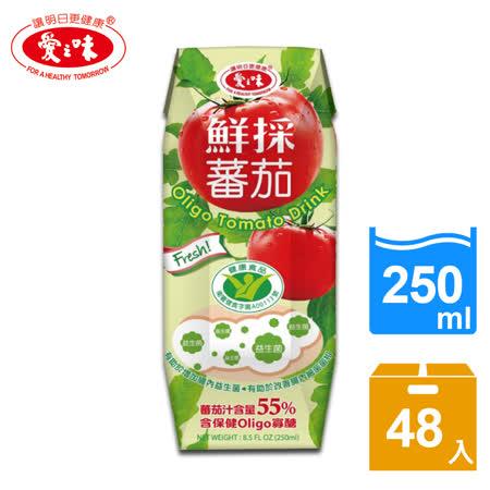 【愛之味】oligo番茄汁 利樂包2箱組(250mlx24入/箱)