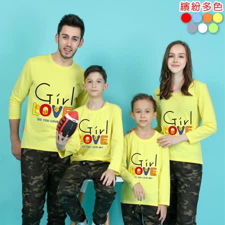韓版WB-AH06《我愛女孩-黃色》長袖親子裝@三件組【預購款】