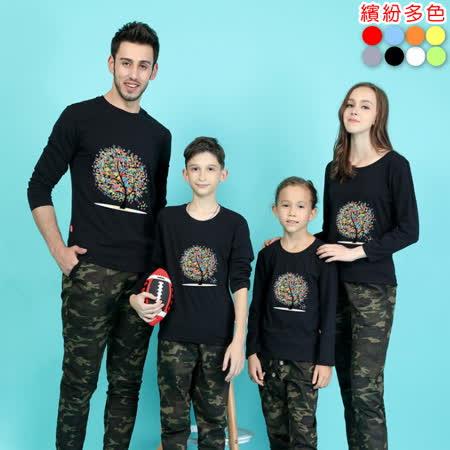 韓版WB-AH07《彩色樹-黑色》長袖親子裝@三件組【預購款】