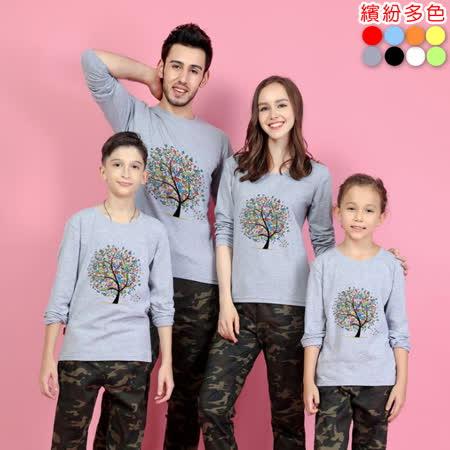 韓版WB-AH07《彩色樹-灰色》長袖親子裝@四件組【預購款】