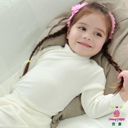 【Anny pepe】兒童抗敏羊毛小立領 ❤100%美麗諾羊毛+100%美國精梳棉❤冬季必備