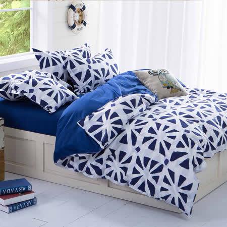 (任選) Aileen 愛情藍海 雙人枕套床包組 獨家贈同款四季被