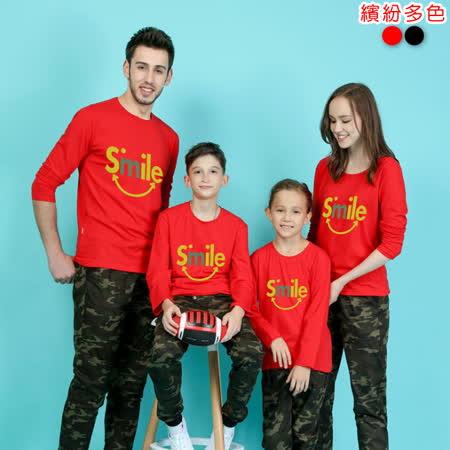 韓版WB-AH10《Smile微笑-紅色》長袖親子裝@三件組【預購款】