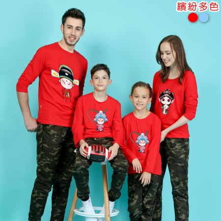 韓版WB-AH11《京劇一家-紅色》長袖親子裝@三件組【預購款】