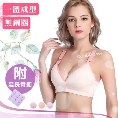 歐美舒適 無鋼圈 一體+蕾絲背帶 哺乳 胸罩 孕婦胸罩 哺乳衣 內衣 產前前後兩用 (M-XXL)【DA0020】