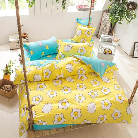 (任選) Aileen 早安每一天(藍) 加大枕套床包組 獨家贈四季被