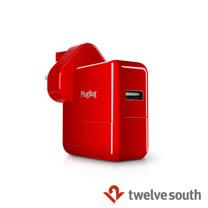 Twelve South PlugBug World Macbook 擴充電源供應器