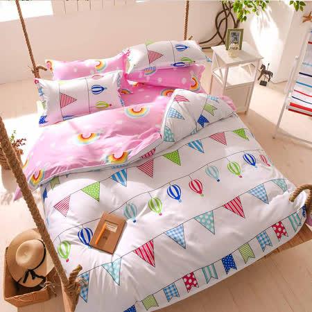 (任選) Aileen 繽紛舞旗 雙人枕套床包組 獨家贈同款四季被