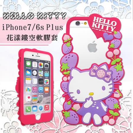 三麗鷗授權正版 Hello Kitty iPhone 7 / 6s / 6 Plus 5.5吋 花漾鏤空軟膠套(草莓)