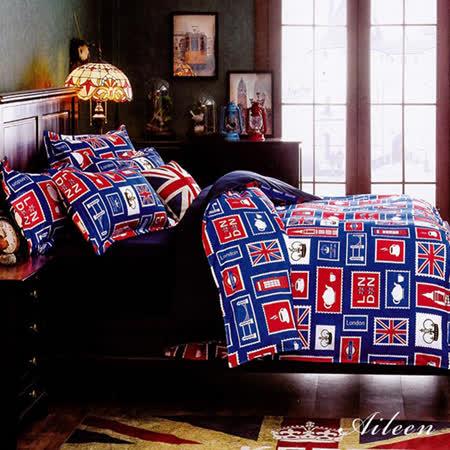 (任選) Aileen 倫敦印象 雙人枕套床包組 獨家贈同款四季被