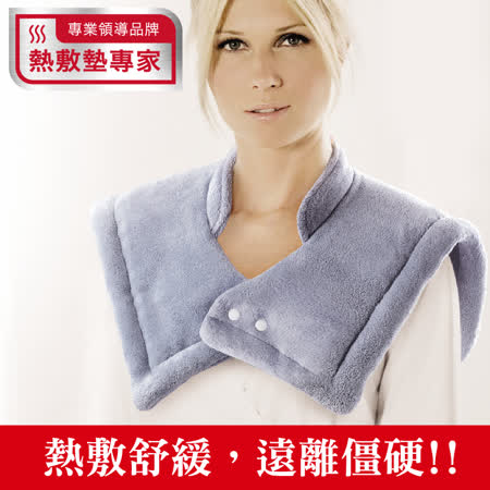Sunlus三樂事暖暖頸肩雙用熱敷柔毛墊