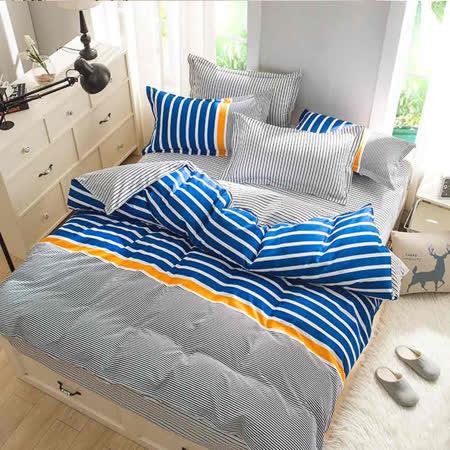 (任選) Aileen 悠長假期 加大枕套床包組 獨家贈同款四季被