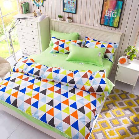 (任選) Aileen 幾何潮流 加大枕套床包組 獨家贈同款四季被