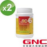 【GNC獨家販售】買1送1 ‧ LAC-6益淨暢乳酸菌顆粒300g