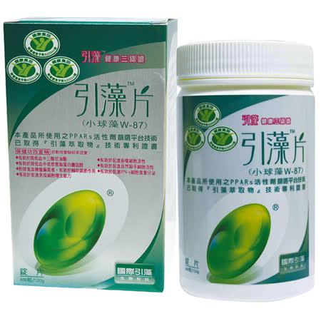 國際引藻-引藻™片(小球藻-W87)【600粒裝】