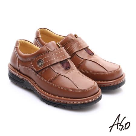 【A.S.O】抗震雙核心 蠟感牛皮雙縫線魔鬼氈奈米休閒皮鞋(茶)