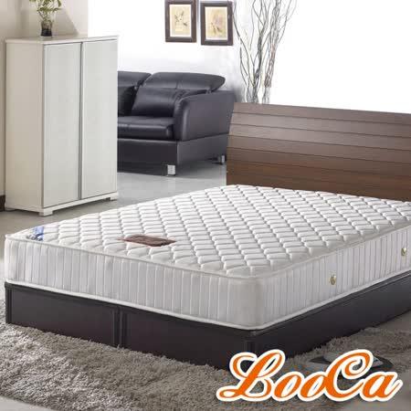 【特賣】LooCa完美舒柔記憶獨立筒床墊(單人)