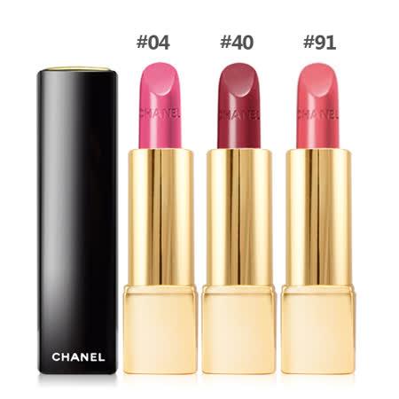 CHANEL 超炫耀的唇膏 3.5g 多色可選