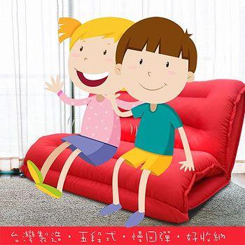 KOTAS 日式凱西雙人沙發床 休閒椅 沙發床 電腦椅 和室椅 躺椅 床墊 (紅/咖)