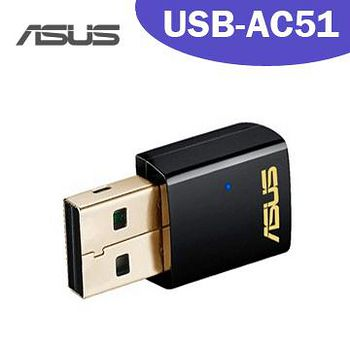 ASUS 華碩 USB-AC51 Wireless-AC600 Wi-Fi 介面卡 .