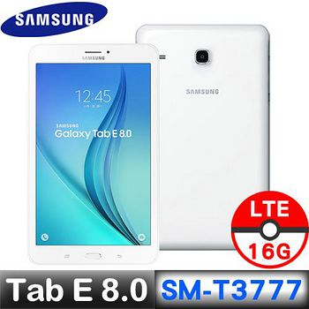 SAMSUNG 三星 GALAXY TabE 16GB LTE版 8吋四核平板 SM-T3777 送玻璃貼+16G卡+皮套