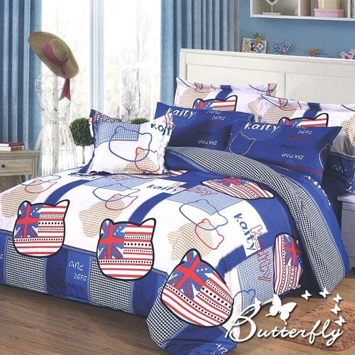 BUTTERFLY 柔絲絨 單人薄床包被套組 ~英倫凱蒂~藍~
