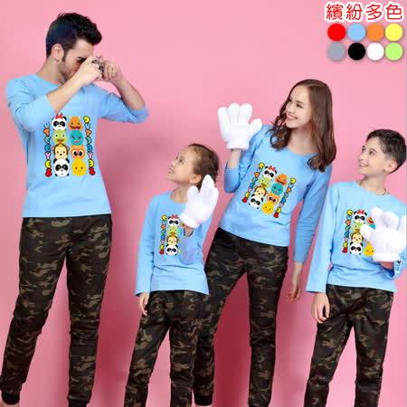 韓版WB-AH13《動物樂園-天藍》長袖親子裝@三件組【預購款】
