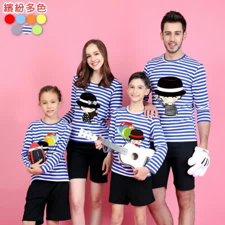 韓版WB-AH15《帽帽家族-藍條紋》長袖親子裝@三件組【預購款】