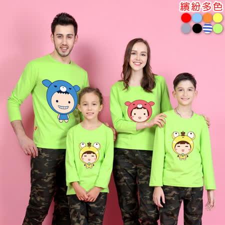韓版WB-AH18《百變小青蛙-綠色》長袖親子裝@三件組【預購款】