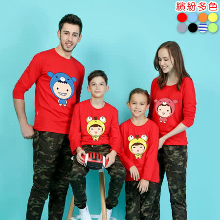 韓版WB-AH18《百變小青蛙-紅色》長袖親子裝@四件組【預購款】