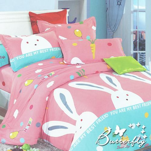 BUTTERFLY  柔絲絨雙人加大薄床包 含枕套x2 ~快樂兔~粉~