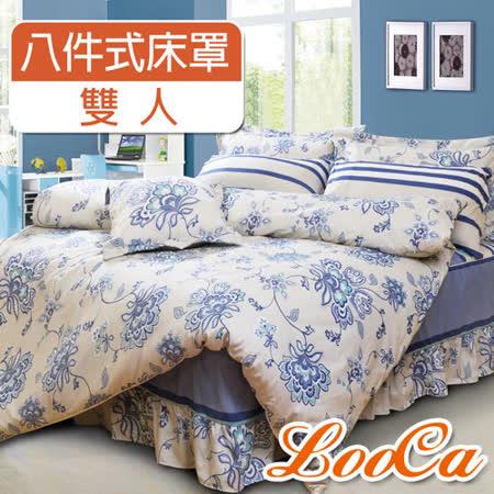 【特賣】LooCa沁涼冰花柔絲絨八件式床罩組(雙人)