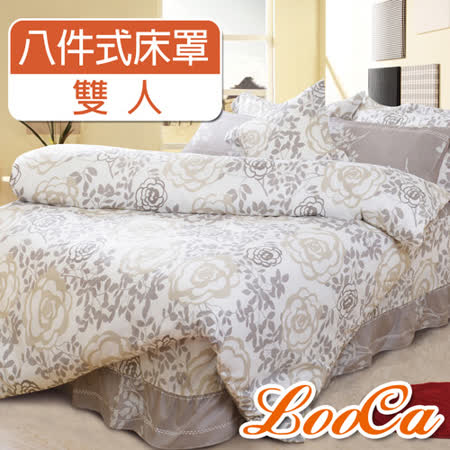 【特賣】LooCa漫舞玫瑰柔絲絨八件式床罩組(雙人)