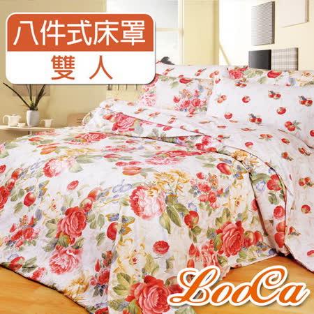 【特賣】LooCa幸福花果柔絲絨加八件式床罩組(雙人)