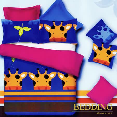 【BEDDING】活性印染單人三件式舖棉床包兩用被組-牛牛