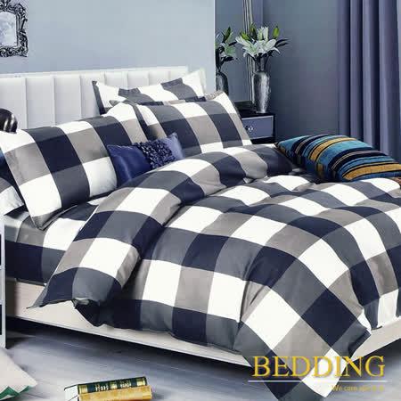 【BEDDING】活性印染雙人四件式舖棉床包兩用被組-方格戀曲