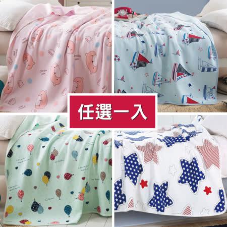 (任選一入)AGAPE亞加•貝100%精梳純棉針織四季被-加大款(150x200公分)