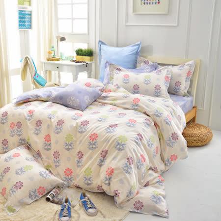 IN HOUSE-Mario s Flower-200織精梳棉-四件式兩用被床包組(雙人)