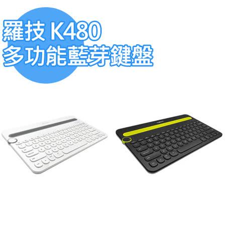 Logitech 羅技 K480 多功能藍牙鍵盤 (黑色/白色)