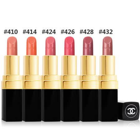 CHANEL COCO唇膏 3.5g 多色可選