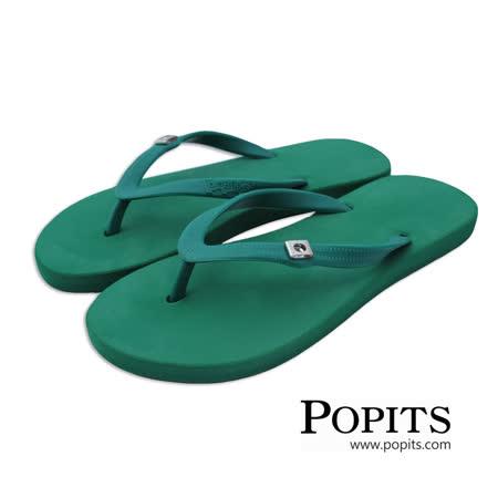美國POPITS時尚平底夾腳拖 - 綠色